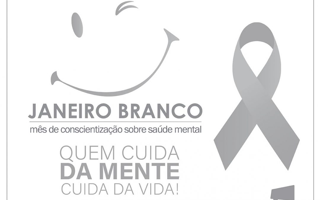 JANEIRO BRANCO / Lei Nº17.330, de 2017 – SC