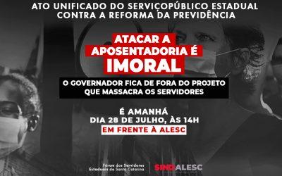 TODOS NA LUTA CONTRA A REFORMA DA PREVIDÊNCIA!